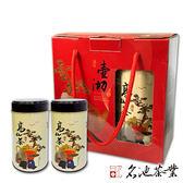 【名池茶業】壺沏提盒 阿里山+杉林溪 高山茶 300g