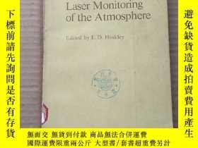 二手書博民逛書店laser罕見monitoring of the atmosphere(P492)Y173412