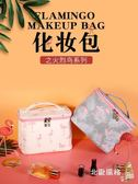 一件8折免運 化妝包旅行包化妝包簡約小號便攜少女心袋多功能收納盒品可愛網紅大容量箱正韓