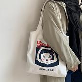 帆布包 慵懶風復古帆布包女大學生單肩ins簡約原宿韓版ulzzang文藝手提袋 交換禮物