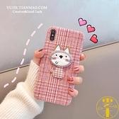 華為p30手機殼nova5pro保護套榮耀20/p20【雲木雜貨】