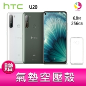 分期0利率 HTC U20 (8G/256G )6.8吋 墨晶綠 大電量 5G上網手機 贈『氣墊空壓殼*1』