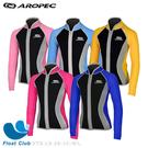 AROPEC 兒童款 防寒外套 1.5mm Neoprene/Lycra 長袖保暖防寒 游泳夾克