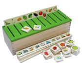 學習知識分類盒早教益智感官數學形狀配對幼兒園木質玩具 萬聖節