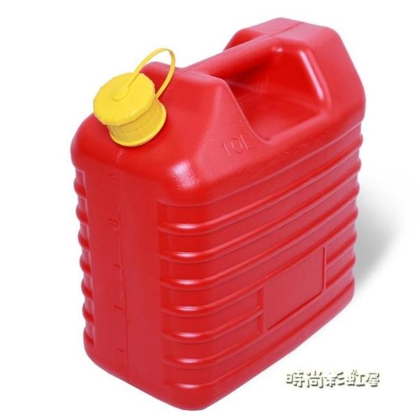 加厚全新塑料油桶汽油桶30升20升10L柴油桶加油壺汽車備用油箱MBS「時尚彩紅屋」