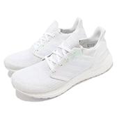 【六折特賣】adidas 慢跑鞋 Ultraboost 20 白 全白 男鞋 女鞋 Boost 頂級緩震舒適 運動鞋【ACS】 FW8721