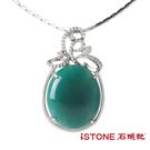 台灣藍寶項鍊-雍容華貴-唯一精品 石頭記