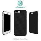 NILLKIN 纖盾保護殼/Apple iPhone 7/7 Plus/手機殼/背蓋/編織殼/磁吸設計【馬尼行動通訊】