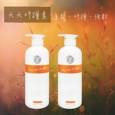 Afa阿法天天護髮兩瓶650ml+650ml