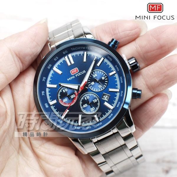 MINI FOCUS 急速賽車錶 三眼多功能 計時碼錶 日期視窗 防水手錶 學生錶 MF0133藍