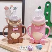 學飲杯幼兒園嬰兒防漏防嗆防摔6-18個月寶寶水杯 露露日記