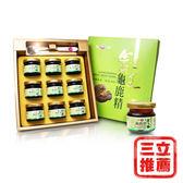 華陀扶元堂-天官靈芝龜鹿精1盒(9瓶/盒)–電電購