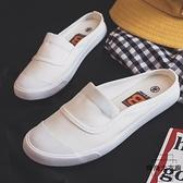 半拖帆布鞋女學生無后跟夏季韓版百搭懶人一腳蹬小白鞋潮【時尚大衣櫥】