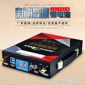 鋰電池 12V伏鋰電池大容行動電源電瓶逆變器氙氣燈大容量聚合物YTL 皇者榮耀3C