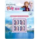 《 Disney 迪士尼 》冰雪奇緣2 玩轉魔術方塊 / JOYBUS玩具百貨