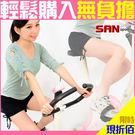 幸福櫻花健身車室內腳踏車美腿機器材運動自行車另售X磁控飛輪車BIKE電動跑步機踏步機折疊電跑