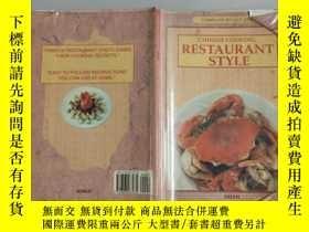 二手書博民逛書店CHINESE罕見COOKING】RESTAURANT STYLEY320287 出版1994