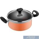 湯鍋 湯鍋不粘鍋家用電磁爐燃氣通用小湯鍋火鍋鍋具泡面鍋小煮鍋