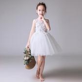 兒童禮服公主裙女童婚紗裙蓬蓬紗花童演出服