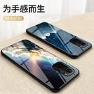 小米 POCO F3 手機殼 軟邊玻璃鏡面星空情侶 超薄全包防摔保護套 冷淡風創意潮牌 保護殼