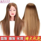 假人頭膜練習盤髮化妝 igo 小明同學