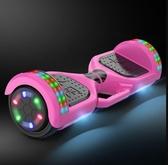 平衡車 休閒大王雙輪電動自兩輪成人體感代步車小孩兒童平衡車WY  【快速出貨】