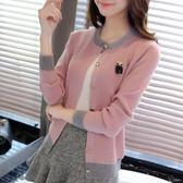 春季上新 春款短開襟女長袖毛衣外搭韓版圓領針織開襟披肩女士秋季短外套潮
