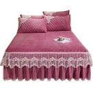 秋冬水晶絨保暖加厚蕾絲床罩床裙式防滑短毛絨床蓋床套可拆卸1.8m 雙十二購物節