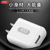 XO 單口 充電器 充電頭 L20 手機 快充頭 安卓 通用 2.1A 插頭 智能高效 直充 小巧便攜