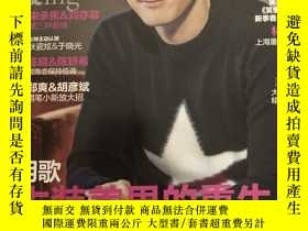 二手書博民逛書店罕見胡歌趙麗穎趙又廷劉亦菲封面雜誌專訪內頁Y413772