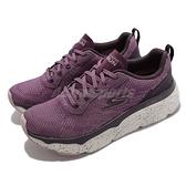 Skechers 慢跑鞋 Max Cushioning Elite 女鞋 紫 厚底 耐用 回彈 【ACS】 128269-BURG