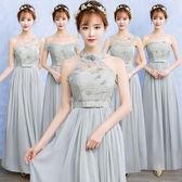 新款伴娘服長款高貴優雅婚禮姐妹團長裙女宴會韓版顯瘦晚禮服『櫻花小屋』