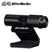 【AVerMedia 圓剛】PW313 高畫質直播網路攝影機