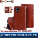 【默肯國際】IN7 瘋馬紋Samsung Galaxy A42 5G (6.6吋) 錢包式 磁扣側掀PU皮套 手機皮套保護殼