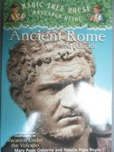 【書寶二手書T1/兒童文學_LCS】Ancient Rome and Pompeii_Mary Pope Osborne