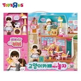 玩具反斗城 MIMI WORLD 迷你MIMI寵物咖啡店