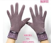 手套女士春秋冬季保暖韓版可愛學生加絨加厚騎車冬天秋季開車