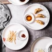 創意水餃子盤帶醋碟碗涼菜盤家用陶瓷調料吃薯條專用裝蝦盤蝦盤子 雙十二全館免運