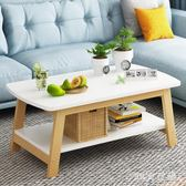 茶幾簡約現代客廳小戶型小茶幾100元以內小桌子創意經濟型 qf25191【MG大尺碼】