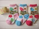 [韓風童品](3雙/組)女童薄棉襪 兒童點點網眼襪  防滑襪  樹葉太陽花女童襪子 兒童短襪