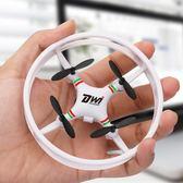 防撞迷你遙控飛機四軸無人機耐摔小型直升機