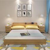 現代簡約板式床1.5米榻榻米床1.2米1.8米雙人床高箱儲物床收納床WY 【店慶狂歡全館八五折】