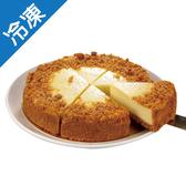 超人氣優質原味乳酪蛋糕7吋/盒【愛買冷凍】