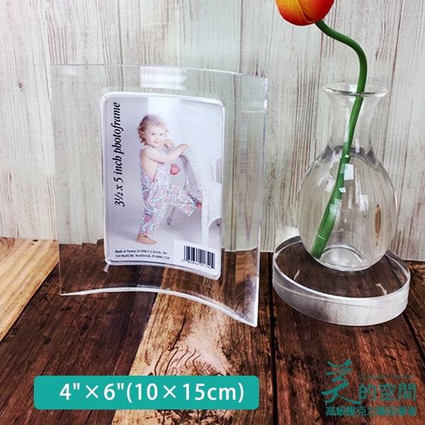 (4×6)透明壓克力 弧形曲線單面相框#1742 台製 壓克力相框 立牌廣告展示牌【美的空間】