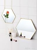洗臉鏡子壁掛衛生間家用簡易掛墻式浴室鏡簡約梳妝臺鏡掛式化妝鏡 探索先鋒