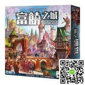 富饒之城加強版Citadels中文新版經營類經典桌面游戲棋牌 全館滿千折百