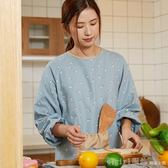 韓版時尚圍裙長袖罩衣成人廚房圍裙居家防水防油 俏girl