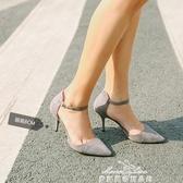 春秋新款韓版網紅裸色高跟鞋女細跟百搭性感一字帶尖頭單鞋女 新年禮物