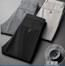 休閒西褲男長褲2021夏季新款黑色商務免燙正裝修身直筒垂感褲子 3C優購