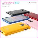 【萌果殼】韓國goospery三星NOTE4 N9100手機N9106w閃粉軟膠N9108V保護外殼